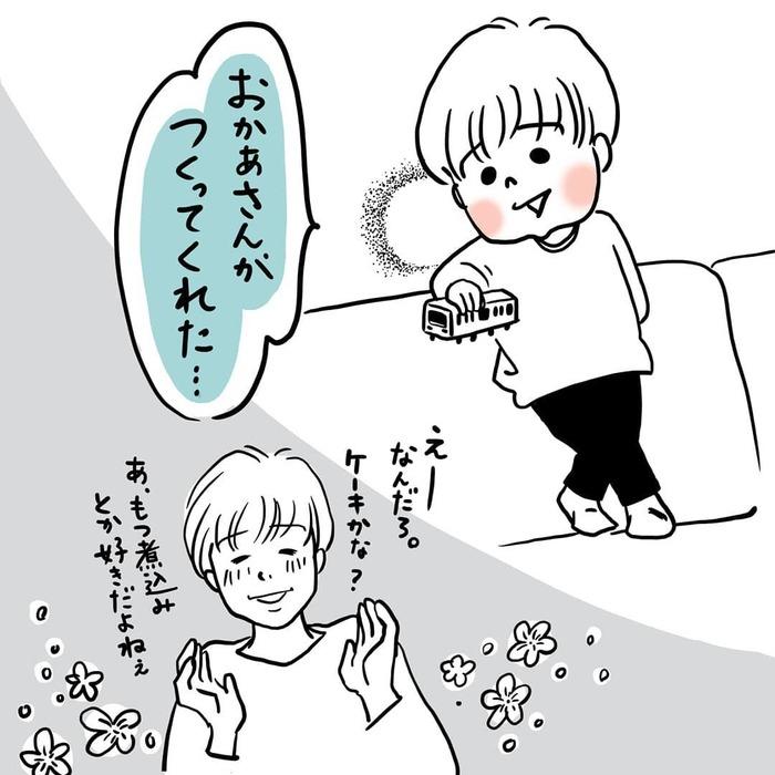 「ぴょんちゃんのまね」って!?3歳男子のモノマネが可愛すぎるの画像30