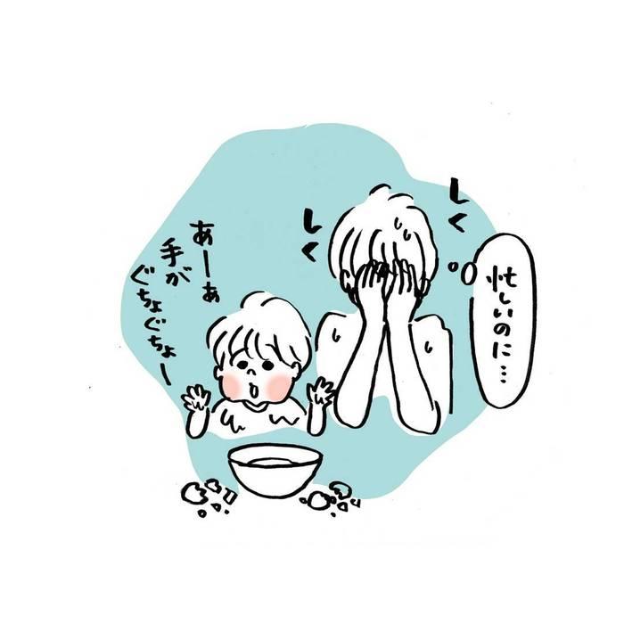「ぴょんちゃんのまね」って!?3歳男子のモノマネが可愛すぎるの画像6