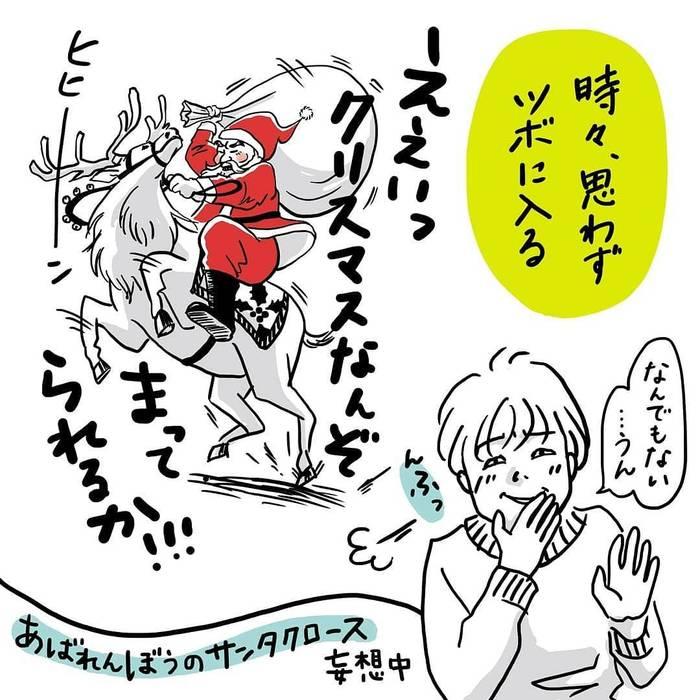 「ぴょんちゃんのまね」って!?3歳男子のモノマネが可愛すぎるの画像22