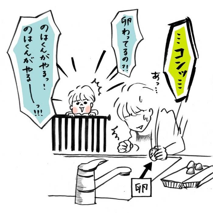 「ぴょんちゃんのまね」って!?3歳男子のモノマネが可愛すぎるの画像5