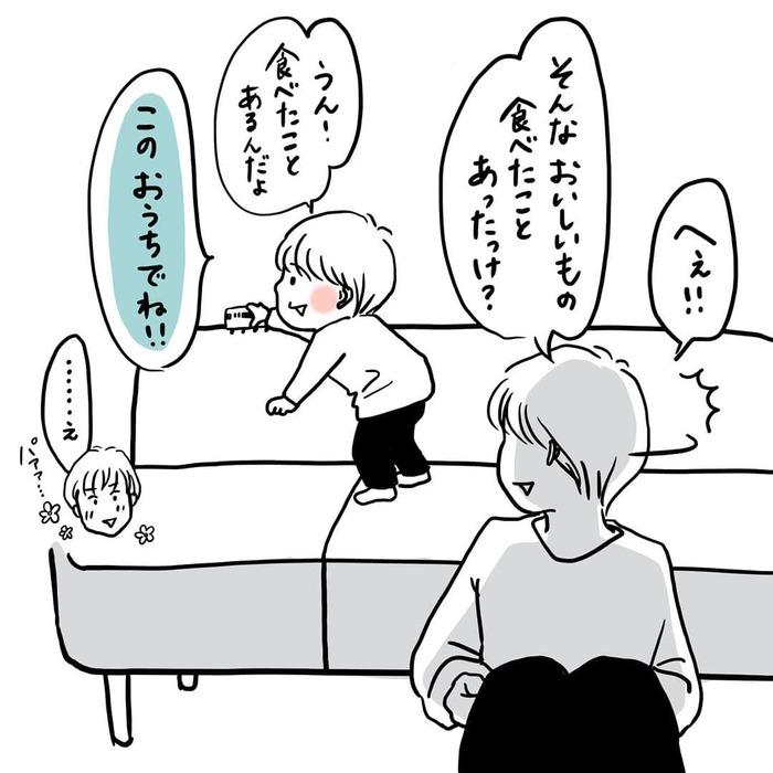 「ぴょんちゃんのまね」って!?3歳男子のモノマネが可愛すぎるの画像29