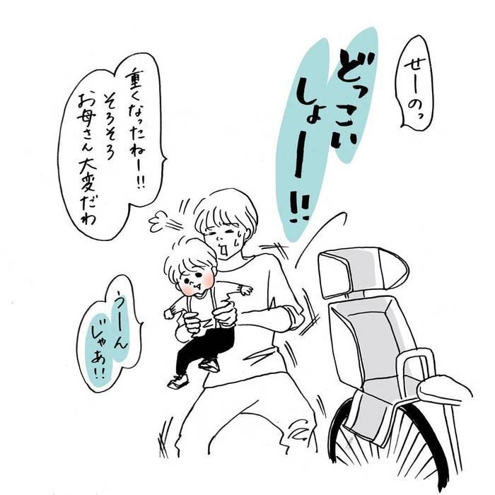 「ぴょんちゃんのまね」って!?3歳男子のモノマネが可愛すぎるの画像13