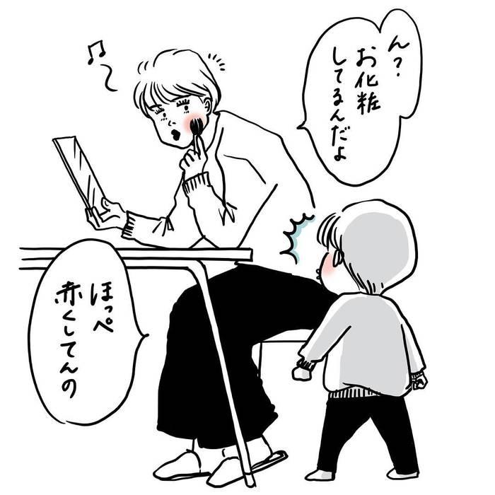 「ぴょんちゃんのまね」って!?3歳男子のモノマネが可愛すぎるの画像25