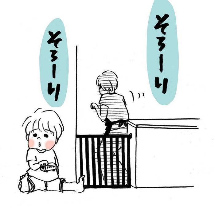 「ぴょんちゃんのまね」って!?3歳男子のモノマネが可愛すぎるの画像2