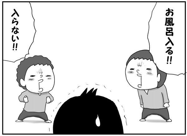 「僕はうどん」「僕はカレーライス」。意見がいつも割れる双子に父は格闘の画像9