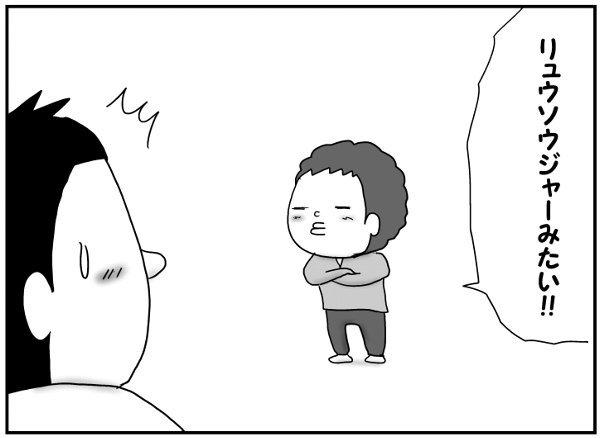 「僕はうどん」「僕はカレーライス」。意見がいつも割れる双子に父は格闘の画像7