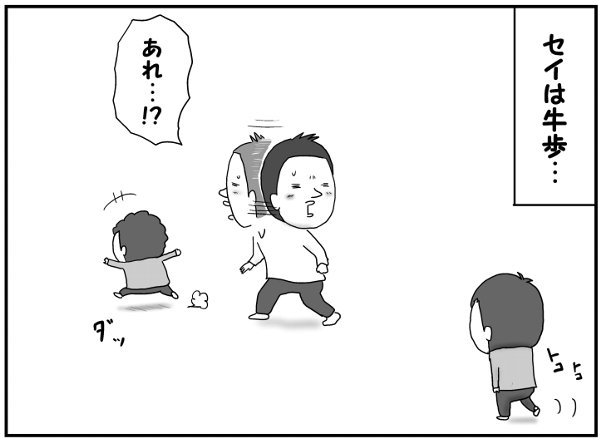 「僕はうどん」「僕はカレーライス」。意見がいつも割れる双子に父は格闘の画像3