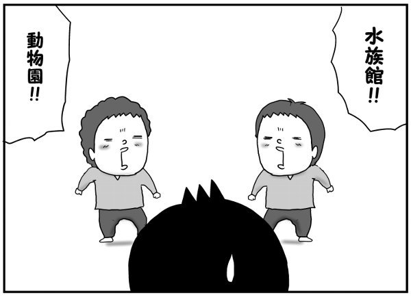 「僕はうどん」「僕はカレーライス」。意見がいつも割れる双子に父は格闘の画像8