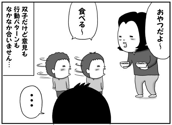 「僕はうどん」「僕はカレーライス」。意見がいつも割れる双子に父は格闘の画像11