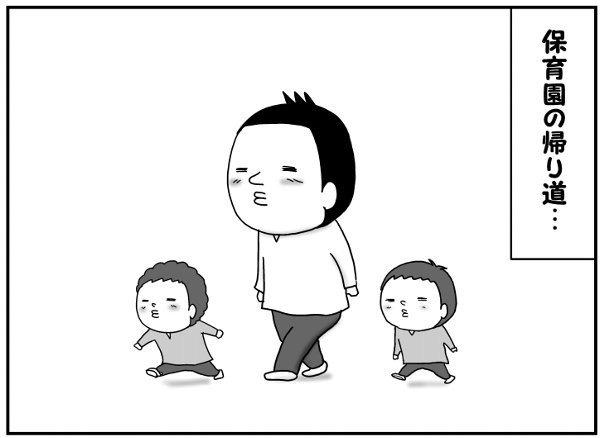 「僕はうどん」「僕はカレーライス」。意見がいつも割れる双子に父は格闘の画像1