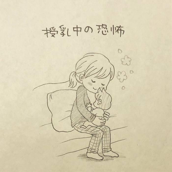 ウチの子の授乳スタイル、自由過ぎ…!「本日の授乳風景」の記録が面白い!の画像16