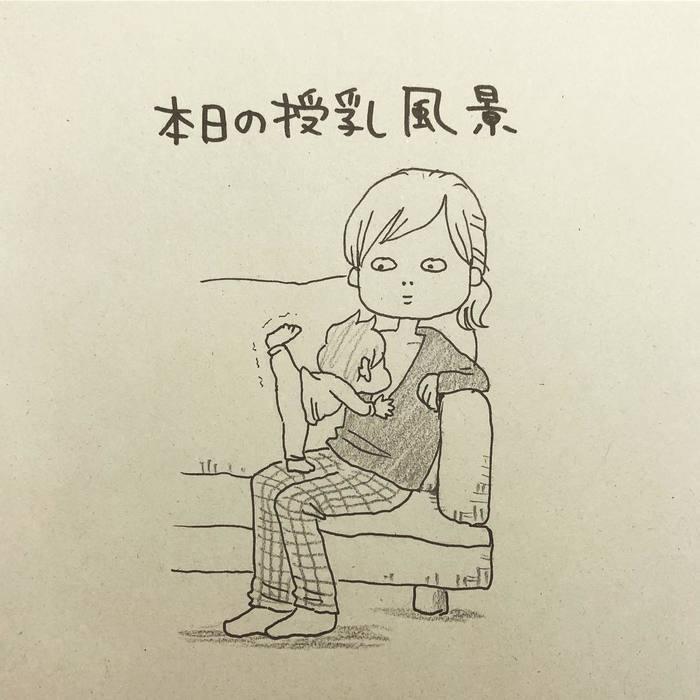 ウチの子の授乳スタイル、自由過ぎ…!「本日の授乳風景」の記録が面白い!の画像19