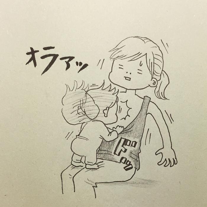 ウチの子の授乳スタイル、自由過ぎ…!「本日の授乳風景」の記録が面白い!の画像11