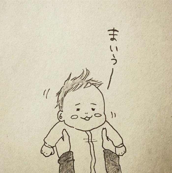 ウチの子の授乳スタイル、自由過ぎ…!「本日の授乳風景」の記録が面白い!の画像2