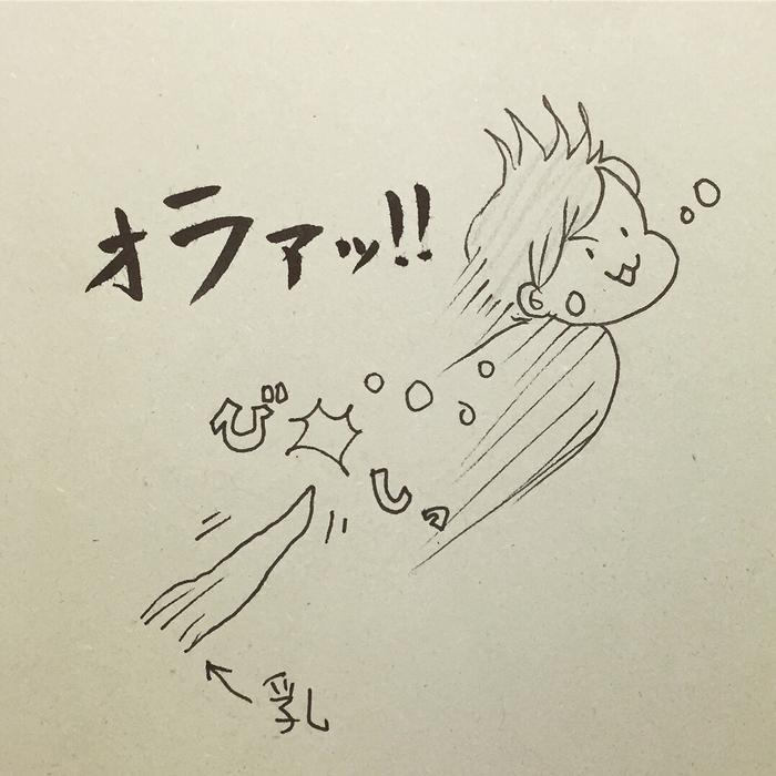 ウチの子の授乳スタイル、自由過ぎ…!「本日の授乳風景」の記録が面白い!の画像14
