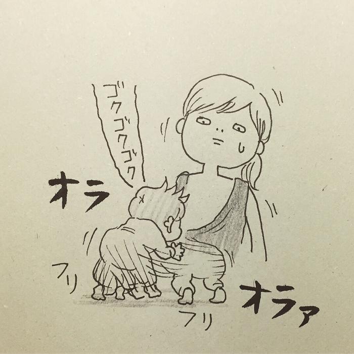 ウチの子の授乳スタイル、自由過ぎ…!「本日の授乳風景」の記録が面白い!の画像12