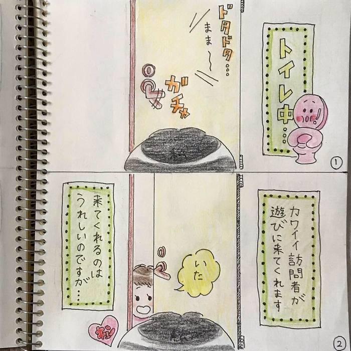 「ねねにゃい~♡」1歳女子との毎日は、カワイイと大好きがいっぱい!の画像8