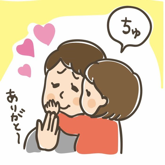 「ねねにゃい~♡」1歳女子との毎日は、カワイイと大好きがいっぱい!の画像13