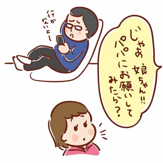 「ねねにゃい~♡」1歳女子との毎日は、カワイイと大好きがいっぱい!の画像22