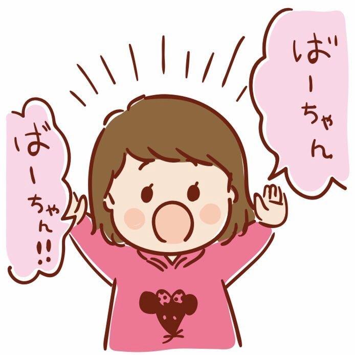 「ねねにゃい~♡」1歳女子との毎日は、カワイイと大好きがいっぱい!の画像20