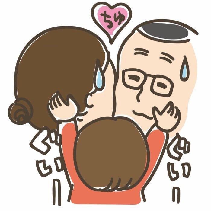 「ねねにゃい~♡」1歳女子との毎日は、カワイイと大好きがいっぱい!の画像16