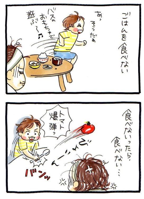 子供が満足するお出かけテクに「食べない育児」におもうこと…オススメ記事まとめ!の画像5