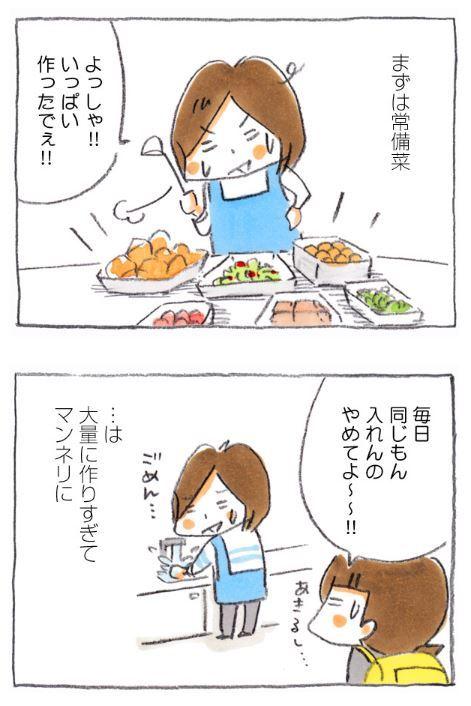 子供が満足するお出かけテクに「食べない育児」におもうこと…オススメ記事まとめ!の画像3