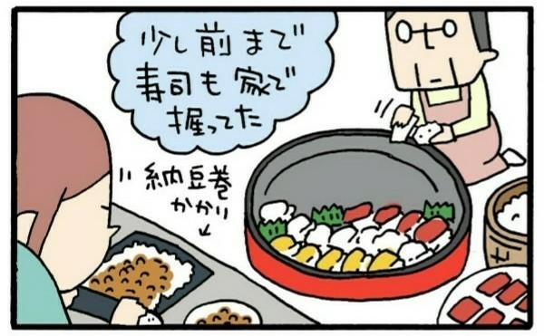 何でも手料理な実家で育った私が、お惣菜大好きな義母との同居に救われる理由の画像3