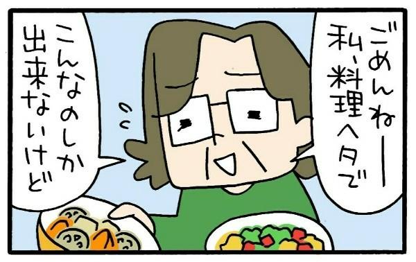 何でも手料理な実家で育った私が、お惣菜大好きな義母との同居に救われる理由の画像6