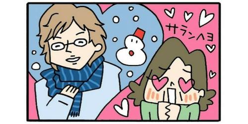 韓流から若手演歌歌手まで!?義母の「ドハマリ性」を見ていて思うことのタイトル画像