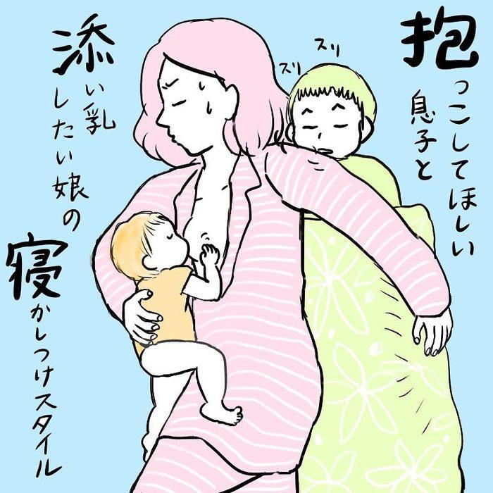 ハッピーも大変さも2倍!?「2人育児あるある」のリアルなエピソード集の画像16