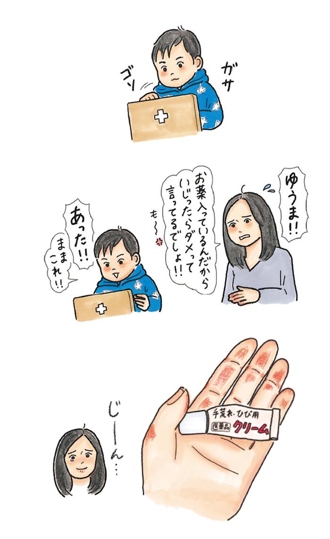 「ねてくれて、ありがとう」3歳児が懸命に伝えた、母への感謝の気持ちの画像5
