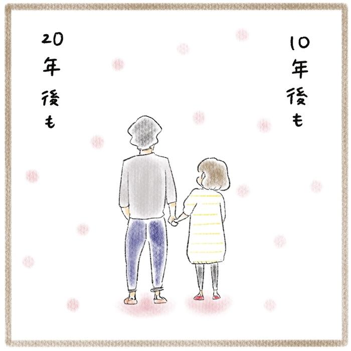「いつか看取るのは…」年の差夫婦の私が、心に決めていることの画像11