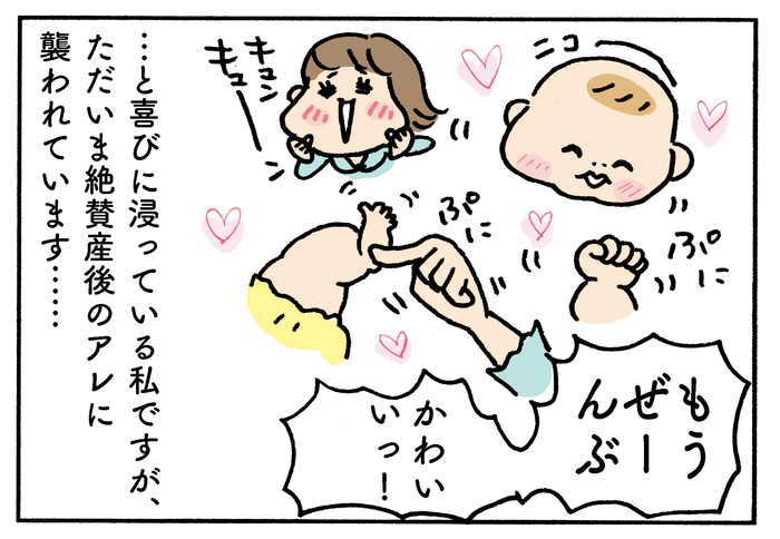 わかっててもなんとかしたい産後の抜け毛!忙しいママにピッタリなヘアケア商品の画像2