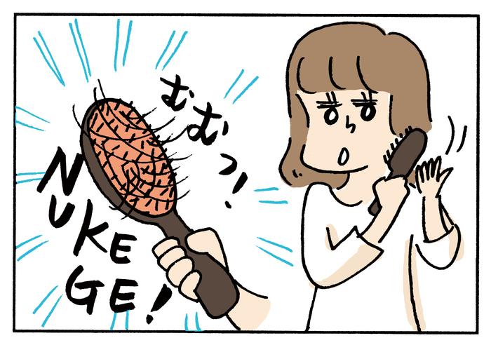 わかっててもなんとかしたい産後の抜け毛!忙しいママにピッタリなヘアケア商品の画像3