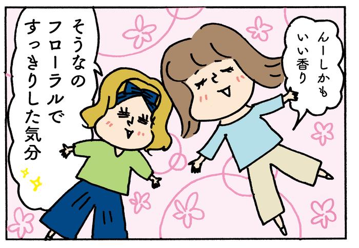 わかっててもなんとかしたい産後の抜け毛!忙しいママにピッタリなヘアケア商品の画像19