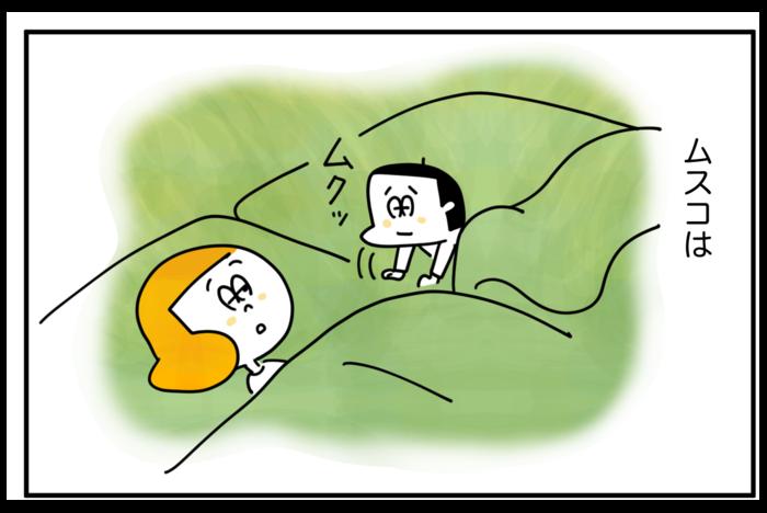 「腕まくらって…」幸せそうに眠るムスコの姿を見て思い出したことの画像2