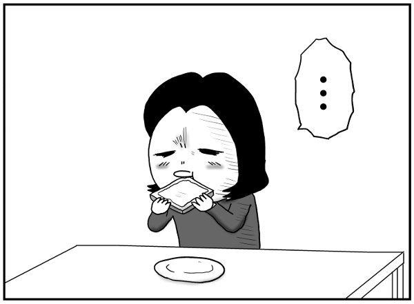 食後にピザトーストを食べる妻。その理由を僕は知っているの画像9