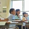 ただ「観るだけ」ではもったいない参観日。親子で学校生活を楽しむ秘訣は?のタイトル画像