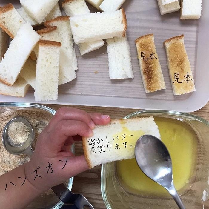 自分で作ったお料理は特別な味、まぜまぜこねこね「#親子クッキング」の画像10