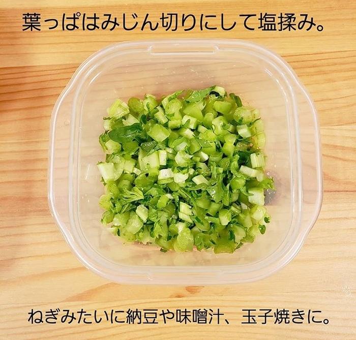 毎日の料理を楽にする!肉や野菜の下処理時短テクニックの画像6