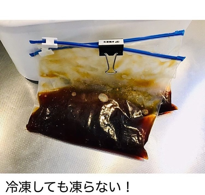 毎日の料理を楽にする!肉や野菜の下処理時短テクニックの画像25