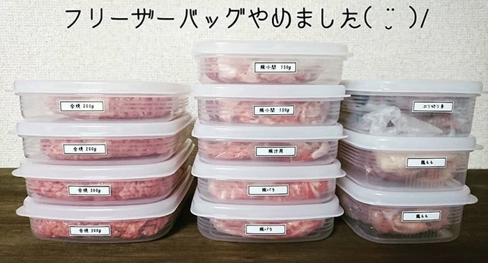 毎日の料理を楽にする!肉や野菜の下処理時短テクニックの画像29