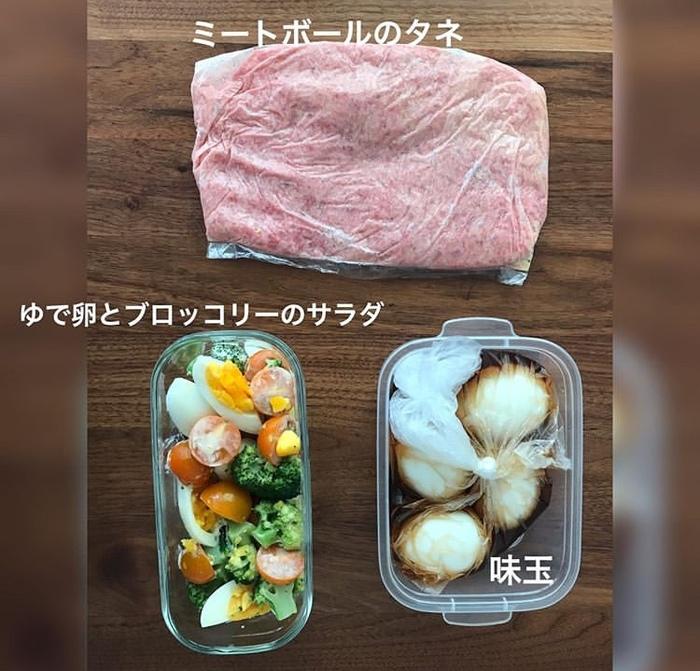 毎日の料理を楽にする!肉や野菜の下処理時短テクニックの画像20