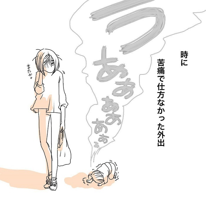 女の子ふたり育児日記「寝たふりをしてみたら、最高の夜でした」の画像38
