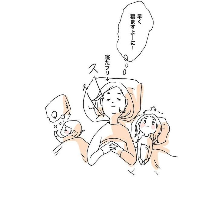 女の子ふたり育児日記「寝たふりをしてみたら、最高の夜でした」の画像17