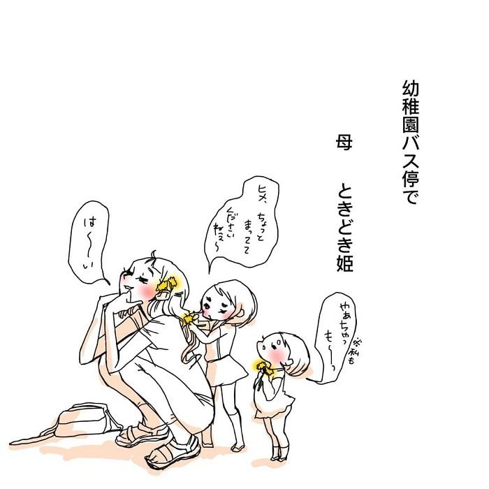 女の子ふたり育児日記「寝たふりをしてみたら、最高の夜でした」の画像1