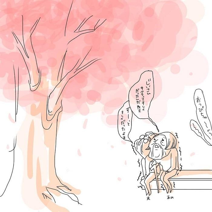 女の子ふたり育児日記「寝たふりをしてみたら、最高の夜でした」の画像44