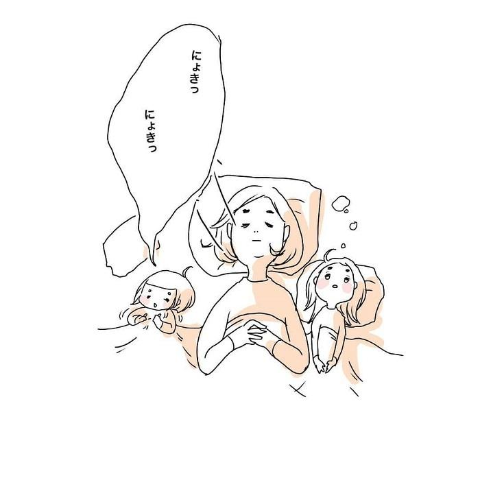 女の子ふたり育児日記「寝たふりをしてみたら、最高の夜でした」の画像21