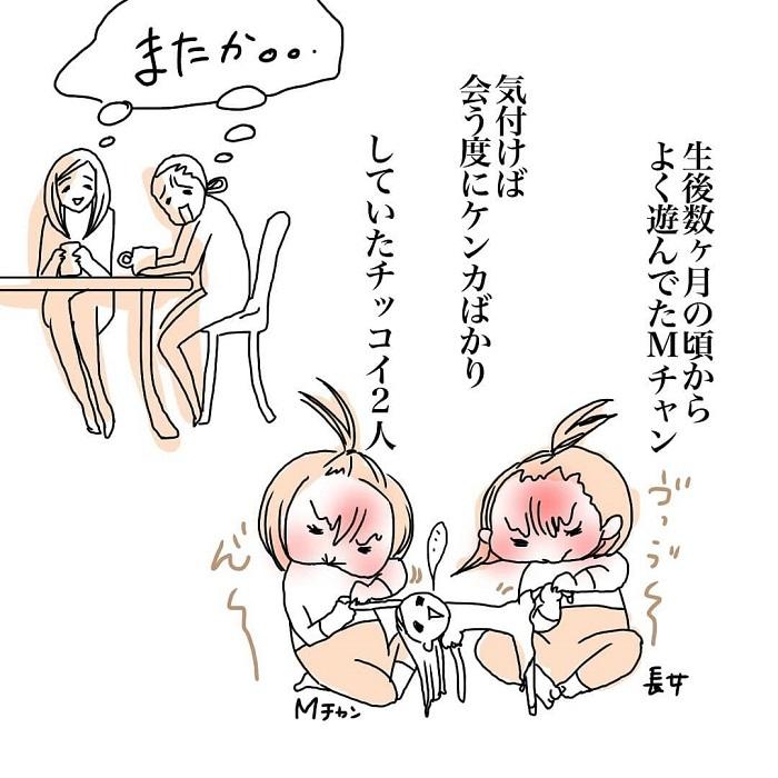 女の子ふたり育児日記「寝たふりをしてみたら、最高の夜でした」の画像11